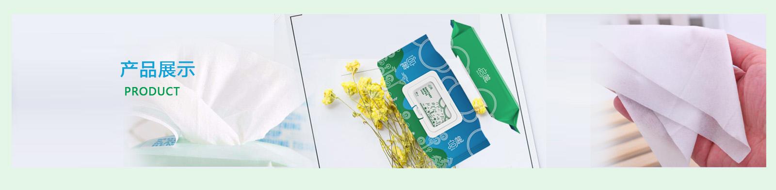 必威竞彩足球|唯一首页产品展示